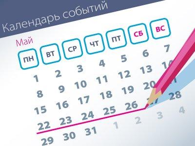 Новые дела ВС: самые интересные споры (22.05–26.05)