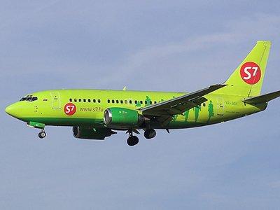 Суд оштрафовал авиакомпанию S7, заставившую пассажиров ждать рейса в Москву 12 часов