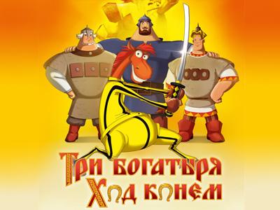 Право на товарный знак: СИП защитил трёх богатырей и коня Юлия