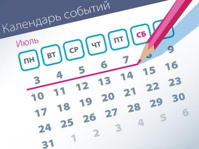 Новые дела ВС: самые интересные споры (03.07–07.07)