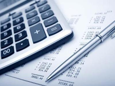 Миасские налоговики напомнили осроках уплаты налогов