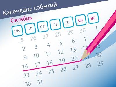 Новые дела ВС: самые интересные споры (16.10–20.10)