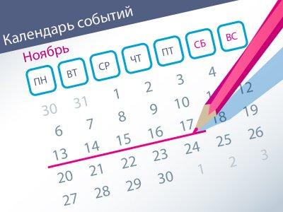 """""""Гринпис"""", залоговые кредиторы, выходные пособия в банке и другие интересные дела ВС"""