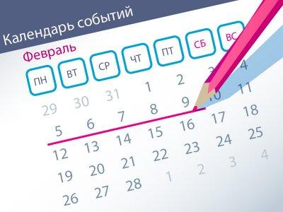 """Темы недели: старт """"процессуальной революции"""", амнистия капиталов и постановления КС"""