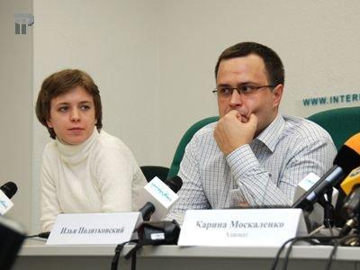 Илья и Вера Политковские. Правообладатель: Фото Право.Ru