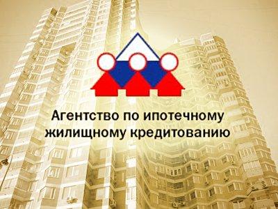 Кабмин изменил правила предоставления субсидий пользователям ипотечных кредитов