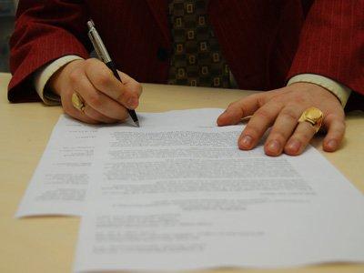 """На сайте общественных инициатив открыт сбор голосов против """"пакета Яровой"""""""