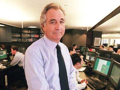 Жертвы аферы Бернарда Мэдоффа получат $32 млн в качестве компенсации