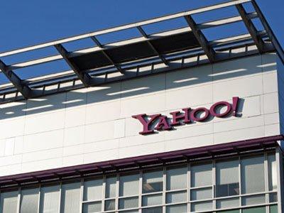 Yahoo! тайно просматривала сообщения пользователей по заказу спецслужб США