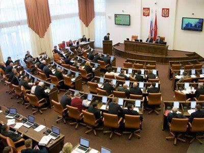 Депутаты рассмотрят вопрос о внесении поправок в Устав края