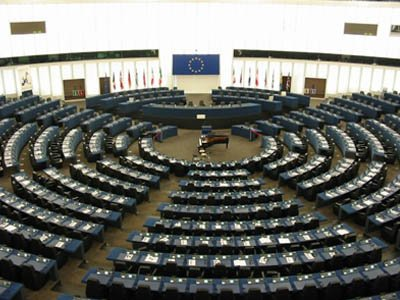 Европарламент. Страсбург