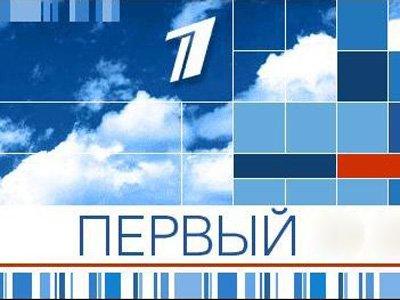 """ФАС возбудила дело на """"Первый канал"""" за навязывание кулинарных телепрограмм"""