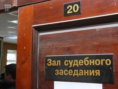 Осуждены следователь СКР и давший на него показания адвокат, получившие $150 000 для работников суда