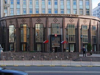 Верховный суд отказался снять фигуристку Слуцкую с выборов в Мособлдуму