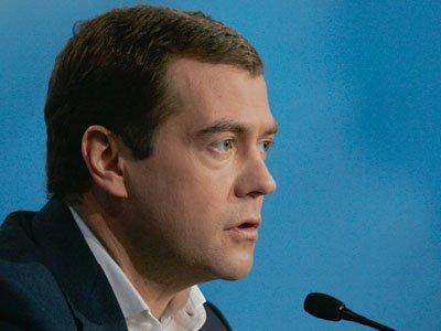 Медведев поддержал предложение о ликвидации унитарных предприятий как формы собственности