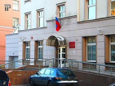 Замоскворецкий межмуниципальный (районный) суд Центрального административного округа г. Москвы — фото 3