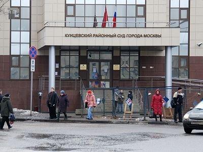 Кунцевский межмуниципальный (районный) суда Западного административного округа г. Москвы — фото 2