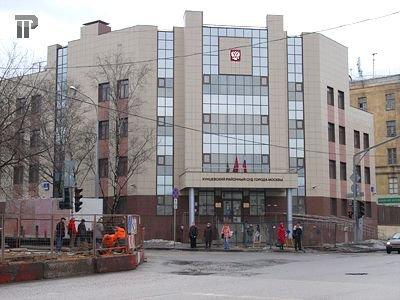 Кунцевский межмуниципальный (районный) суда Западного административного округа г. Москвы — фото 3