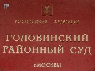 Следователь СКР, разваливавший дела за 1,5 млн руб., осужден вместе с адвокатом
