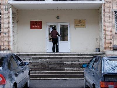 Солнцевский раонный суд г. Москвы — фото 2