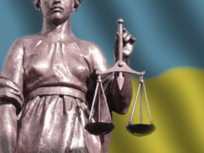 Украина изменила Конституцию так, чтобы политики не могли влиять на судей