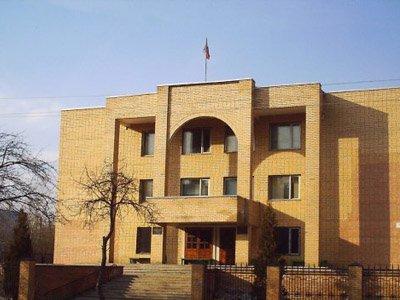 Московская региональная коллегия адвокатов