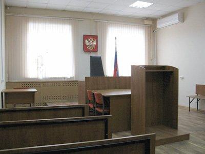 Наро-Фоминский городской суд Московской области — фото 2