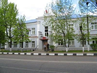Наро-Фоминский городской суд Московской области — фото 1