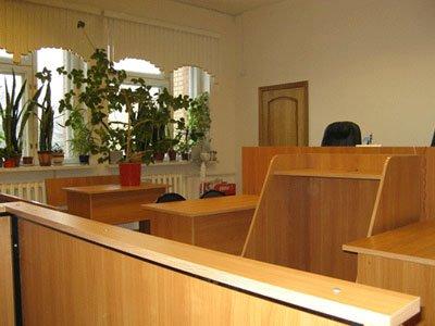 Подольский городской суд Московской области — фото 8