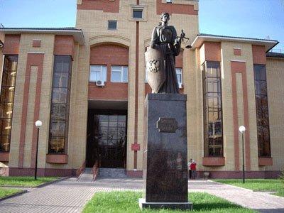 Подольский городской суд Московской области — фото 1