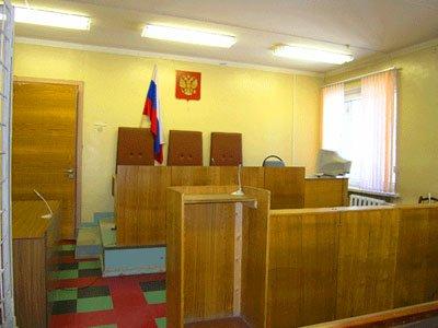 Протвинский городской суд Московской области — фото 2