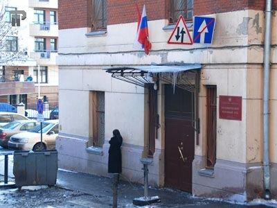 Хамовнический межмуниципальный (районный) суд Центрального административного округа г. Москвы — фото 3