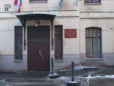 Хамовнический межмуниципальный (районный) суд Центрального административного округа г. Москвы — фото 4