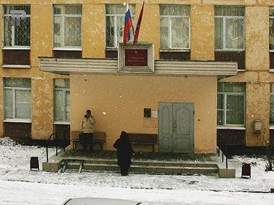 Чертановский районный суд г. Москвы — фото 2