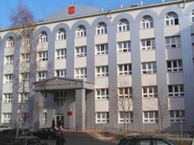 Новосибирский областной суд: история, руководство, контакты