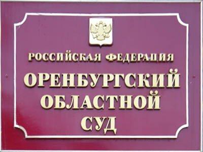 """Судьи РФ создают свою общественную организацию - """"Российское объединение судей"""""""