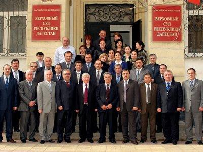 Верховный суд Республики Дагестан: история, руководство, контакты