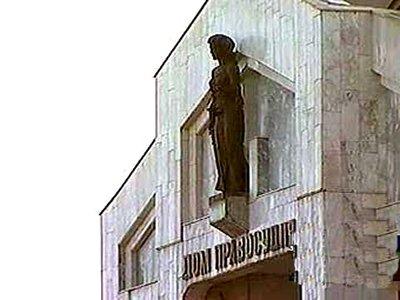 Верховный суд Карачаево-Черкесской Республики — фото 1