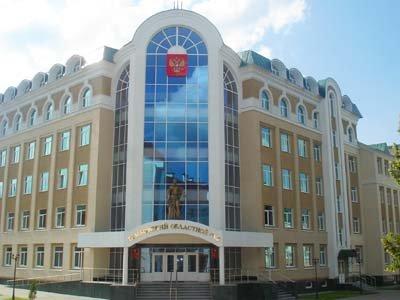Тамбовский областной суд — фото 2