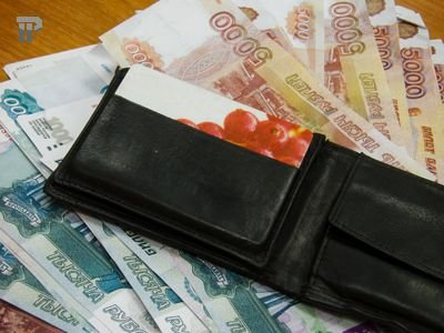 деньги под зарплату