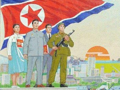 Как работают суды в Северной Корее