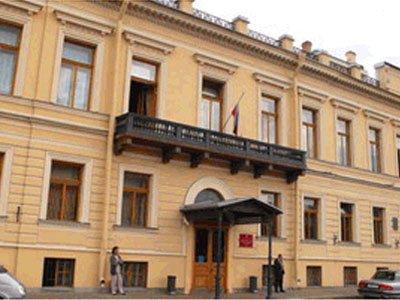 Санкт-Петербургский городской суд: история, руководство, контакты