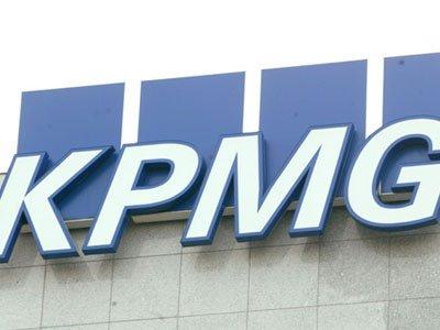 KPMG прекращает аудит ФИФА после коррупционного скандала