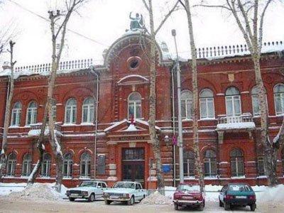 Томский областной суд: история, руководство, контакты