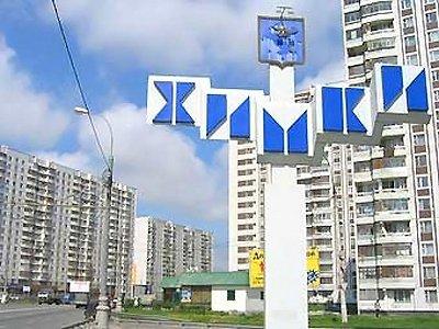 АСГМ запретил размещать на домах рекламу товаров и услуг без согласия жильцов