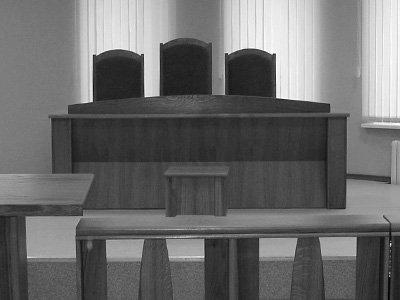 Независимое правосудие и реальность отечественной юстиции - тема исследования, проведенного судьей одного из высших судов России