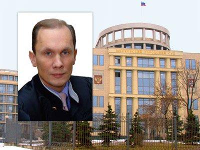 Фомин Дмитрий Анатольевич