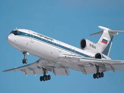 У Ту-154 два двигателя выключились на высоте около 9 километров
