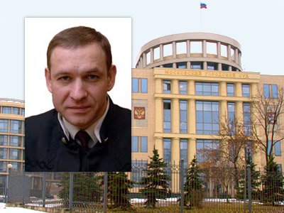 Убитый судья Чувашов, рассматривал, в частности, громкие дела националистов Артура Рыно и Павла Скачевского.
