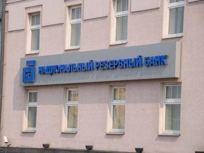 СКР обыскал НРБ Лебедева в рамках дела на 380 млн руб., по которому он судился с налоговой